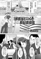 Shuffle relations(単話)