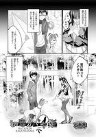 初恋かぐや姫(単話) b121chita01094のパッケージ画像