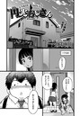 円光おじさん Episode IV