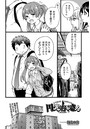 円光おじさん Episode IX