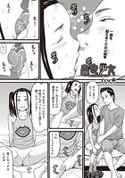 暴走少女(単話)