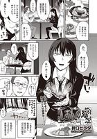 しおんの恋(単話) b121chita01419のパッケージ画像