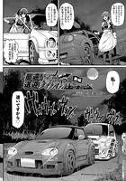 最速!送迎メイドバトル!〜2nd Stage!!〜(単話)
