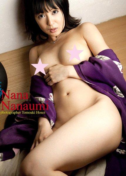 『Sexy Nude Collection』 ~お兄ちゃん、ごめんね~ 七海ななデジタル写真集
