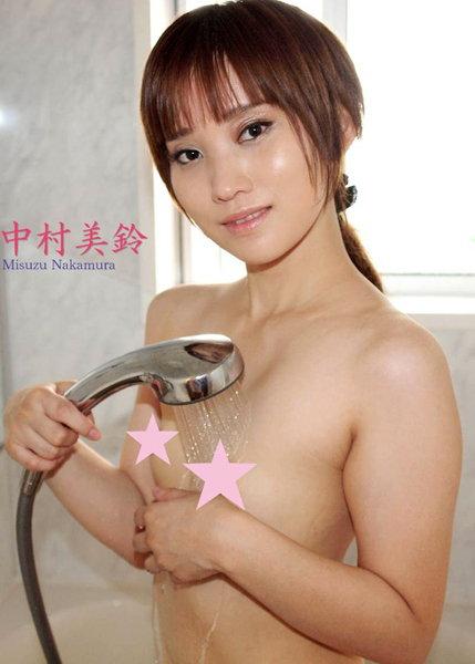 人妻・熟女通信DX 「私のカラダで援助します」 若妻 中村美鈴