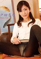 人妻・熟女通信DX 「和歌山の美人五十路妻」 戸田志乃
