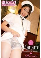 素人GAL!ガチ撮りPHOTOBOOK Vol.17 Manami Remix