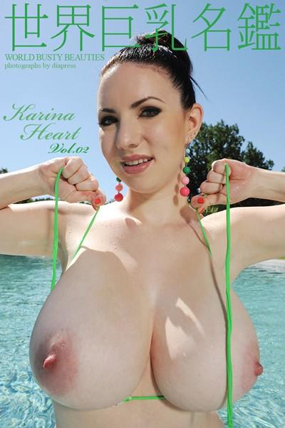 世界巨乳名鑑 【WORLD BUSTY BEAUTIES】 Karina Heart デジタル写真集 Vol.02