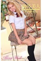 海外美人ガチ撮り紀行 Alina West 写真集 b122bpkcl01353のパッケージ画像