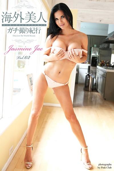 海外美人ガチ撮り紀行 Jasmine Jae 写真集 Vol.02
