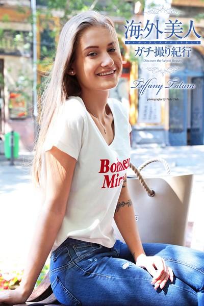 海外美人ガチ撮り紀行 Tiffany Tatum 写真集