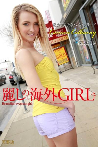 麗しの海外GIRL 激カワ美少女パイパンヌード Carmen Callaway 写真集