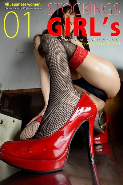 STOCKINGS GIRL'S 01