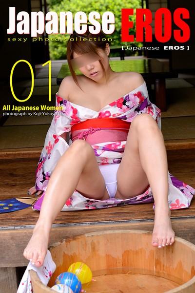 Japanese EROS 01