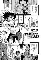 THE DEAD(単話)