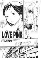 LOVE PINK(単話)