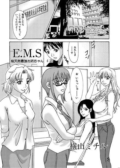 E.M.S Act.4