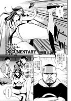DOCUMENTARY-女子アナ☆グルメレポート-