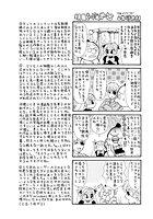 明日を悔やむ(4)
