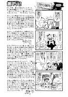 明日を悔やむ(6)
