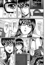 人妻はろーわーく(5)