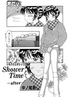 Shower Time(単話)