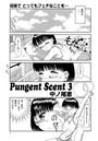 Pungent Scent PART.3