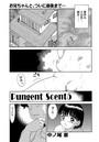 Pungent Scent PART.5