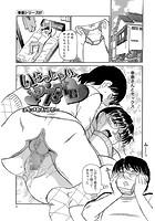幸恵シリーズ(単話) b139cmagy00438のパッケージ画像