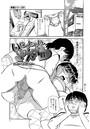 いらっしゃい、ヤスオ君(幸恵シリーズ07)