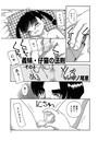 義妹・仔猫の法則 04