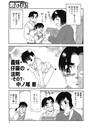 義妹・仔猫の法則 07