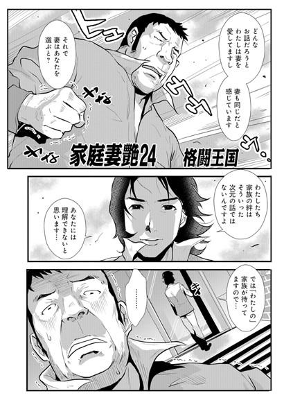エロ 漫画 の 艶