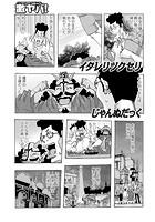 イタレリツクセリ(単話)