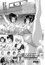 牝〈メ〉トワール〜私立・淫蜜バレエアカデミー〜 Method.03 絶対ピュア天使の毒網にかかる