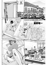 私立・牝〈メ〉トワール〜私立・淫蜜バレエアカデミー〜 Method.04 友を洗脳され悲嘆に暮れる