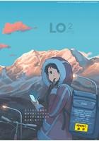 COMIC LO 2020年2月号