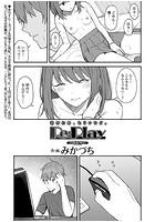 Re:Play(単話)
