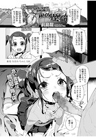萩尾なほみちゃん失踪事件(単話) b158aakn00988のパッケージ画像