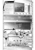 成田発ホノルル行き(単話) b158aakn01004のパッケージ画像