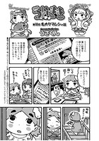 ういきき(単話) b158aakn01091のパッケージ画像