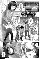 Look at me!(単話)