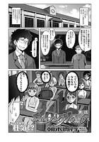 私立ローレグ×××(単話)