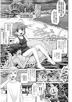 浜茶屋タイフ〜ン(単話)