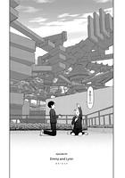 Implicity(単話)