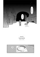 Implicity episode 01