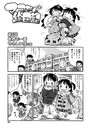 マコちゃん絵日記(5)