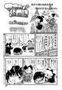 マコちゃん絵日記(67)