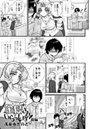 金髪さん いらっしゃい(2)