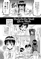 Don't Let Our Youth Go to Waste(単話)